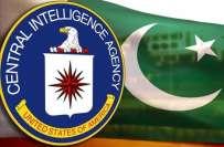 اسلام آباد ہائیکورٹ کا سی آئی اے کے سابق چیف سٹیشن کیخلاف مقدمہ درج ..