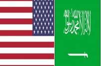 امریکہ اور سعودی عرب نے الفرقان فاوٴنڈیشن ویلفیئر ٹرسٹ پر پابندی عاید ..