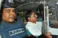 جماعت اسلامی کے رہنما قمر الزماں کو بنگلہ دیش میں پھانسی دے دی گئی