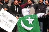 بھارت کا ذکی الرحمن لکھوی کی رہائی پر واویلا جاری،لکھوی کی رہائی سے ..