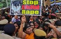 بھارت میں 16 سالہ لڑکی کا والد ، چچا اور بھائی پر جنسی زیادتی کا الزام ..