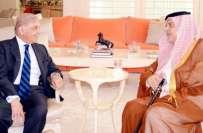 پاکستان کے وفد کی جدہ میں سعودی عرب کے وزیرخارجہ سعود الفیصل سے ملاقات
