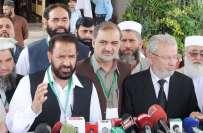 جماعت اسلامی نے 2013 میں مبینہ دھاندلی سے متعلق شواہد اور گزارشات جوڈیشل ..