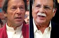 خان صاحب بات کر نے کی تمیز سیکھیں ٗ پرویز رشید