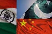 بھارت کو پاک چائنا اکنامک کاریڈور کی تعمیر پر کوئی تشویش نہیں،انڈین ..