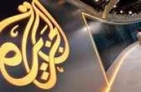 بھارتی حکومت نے کشمیر کونقشے پر پاکستان کا حصہ دکھانے پر ملک میں الجزیرہ ..