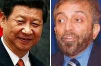 چینی صدر سے ملاقات میں انہوں نے این اے 246 کا احوال دریافت کیا: فاروق ..