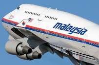 گمشدہ ملائیشین طیارے کا ملبہ خلیج بنگال میں ڈھونڈ لیا گیا