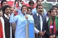 تحریک انصاف ابھی تک منظم پارٹی نہیں بن سکی: عمران خان