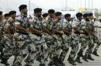 حوثی باغیوں کی 90 فیصد عسکری قوت کو ختم کردیا گیا ہے : سعودی فوجی حکام