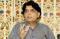 وفاقی وزیر داخلہ کی زیر صدارت اجلاس، سموں کی تصدیق کے لیے ڈیڈ لائن میں ..
