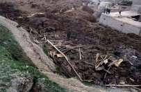 افغانستان کے جنوب مشرقی صوبے میں تودہ گرنے سے 52 افراد ہلاک