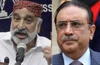 آصف علی زرداری اور سندھ کے سابق وزیر داخلہ ڈاکٹر ذوالفقار مرزا کے درمیان ..