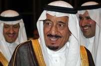 سعودی شاہ سلمان کا یمن میں انسانی امدادی سرگرمیوں کیلئے رابطہ مرکز ..