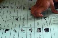 این اے 125سے حامد خان ،پی پی 155سے اعجاز چوہدری کے الیکشن لڑنے کا امکان' ..