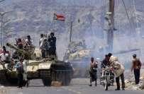 یمنی باغیوں کی سعودی سرحدی علاقے نجران پر بمباری ، علاقے میں تمام اسکول ..
