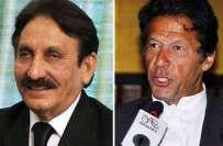 سیشن جج ویسٹ اسلام آباد نے سابق چیف جسٹس افتخار چوہدری کے عمران خان ..