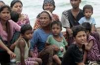 انڈونیشیا کے شمالی ساحلوں کے قریب سمندر میں پھنسی مسافر کشتی کو ڈوبنے ..