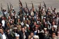 سعودی عرب کا جنگ بندی کا اعلان صرف میڈیا تک ہے ، حوثی باغی ،موجودہ انسانی ..