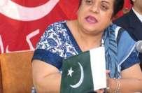 گورنر سندھ کے ساتھ وزیر اعلی سندھ بھی اپنے عہدے سے استعفٰی دیں: ترجمان ..