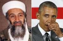 وائٹ ہاؤس نے اسامہ بن لادن کے قتل سے متعلق رپورٹ مسترد کردی