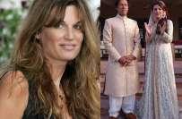عمران بہترین شوہر ہیں،کبھی جمائما کی برائی نہیں کی،ریحام خان