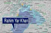 رحیم یار خان' بھائی کو بچانے کی خاطر بہن نے بھی جان قربان کر دی'دونوں ..
