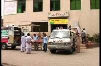 محکمہ صحت پنجاب نے تمام سرکاری ہسپتالوں میں استعمال ہونیوالا پانی ..