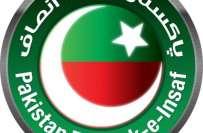تحریک انصاف میں کنٹونمنٹ بورڈز بلدیاتی انتخابات میں پارٹی ٹکٹوں کی ..