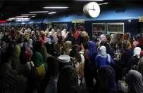 مصری خواتین پر ترکی کے سفر پر پابندی عائد
