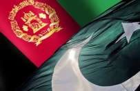 پاکستان کی امداد سے طور خم اورافغانستان کے مشرقی شہر جلال آباد کے درمیان ..