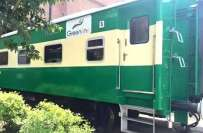 ریلوے انتظامیہ کا مسافروں کی سہولت کیلئے 22مئی سے گرین لائن کے اوقات ..
