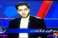 بیلفرڈ نامی یونیورسٹی جعلی تھی جو ایگزیکٹ کراچی سے چلارہی تھی : ایگزیکٹ ..