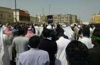 سعودی عرب ، خودکش بم دھماکے میں جاں بحق 21 افراد کی اجتماعی نماز جنازہ ..