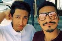 امریکی یونیورسٹی کا 25 سالہ گریجویٹ دمام مسجد پر خودکش حملہ کرنے والے ..