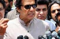 چیرمین نادرا حکومتی دباؤ کی وجہ سے ملک سے باہر چلے گئے ، عمران خان