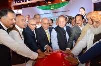وزیراعظم محمد نواز شریف نے پشاور میں میٹرو بس بنانے کی پیشکش کر دی