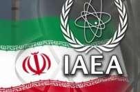 ایران اور عالمی طاقتوں کے درمیان اعتماد نہیں رہا: ایران
