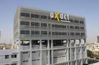 کراچی کی مقامی عدالت نے ایگزیکٹ کے مزید بینک اکاؤنٹس کی چھان بین کی ..