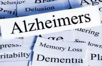 امریکی ماہرین نے الزائمر مرض کا طریقہ علاج ڈھونڈ لیا