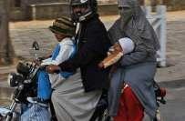 آئی جی سندھ نے خواتین کو ہیلمٹ کی پابندی سے مستثنیٰ قرار دے دیا