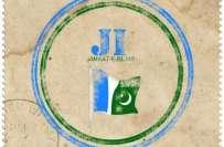 خیبرپختونخوا اسمبلی کے حلقے پی کے 95 لوئر دیر میں دوبارہ انتخابات کے ..