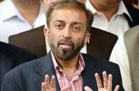 وزیر اعظم کا کراچی کے شہریوں کو مکھی قرار دینا قابل مذمت ہے: ایم کیو ..