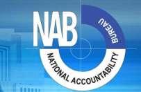 نیب نے سابق ڈی جی حیدر آباد ڈیولپمنٹ اتھارٹی کو گرفتار کرلیا