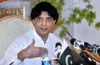 وزیر داخلہ چوہدری نثار نے نادرا میڈیا سیل کی طرف سے جاری بیان کا سخت ..