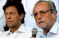 عمران خان نے جسٹس وجیہہ الدین ٹریبونل کے فیصلے قبول کرنے سے انکار کردیا