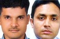 خالد شمیم اور محسن علی کا ایم کیوایم سے کوئی تعلق نہیں: ایم کیو ایم رابطہ ..