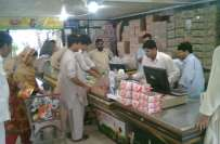 یوٹیلیٹی سٹورز پر رمضان پیکج کی سپلائی شروع ہوگئی'وفاق کی طرف سے 2 ..