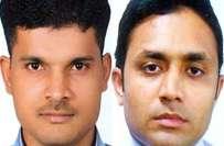 عمران فاروق قتل میں ملوث گرفتارکئے گئے دوافراد اسلام آباد پہنچا دیاگیا