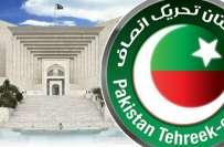 تحریک انصاف نے دارالحکومت کے بلدیاتی انتخابات میں اور سیز پاکستا نیو ..